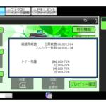 S190612C