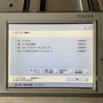 C190704C-K