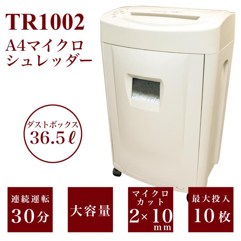 TR1002-K