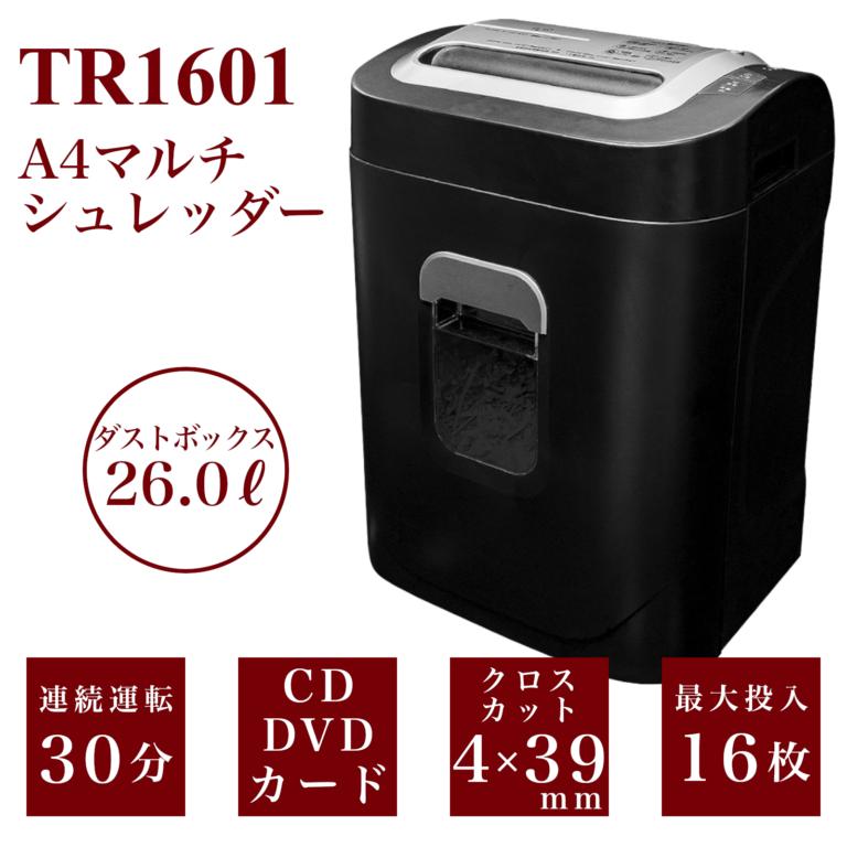 TR1601-K
